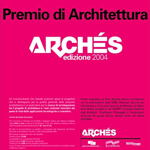 2004_arches