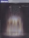 copertina_Domus n897 - supplemento_100