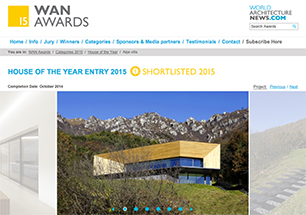preview wan award